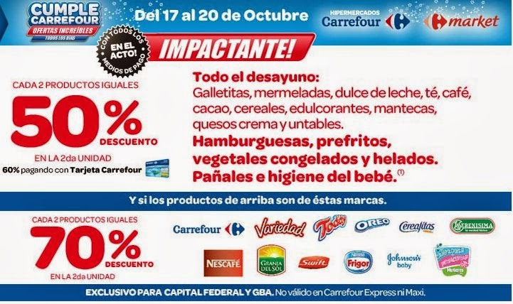 Carrefour coupons : Coupon kisses