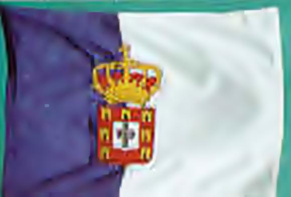 Bandeira do Regime Constitucional ( 1821- 1822)