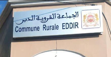 """تارودانت: ظاهرة """"الكريساج"""" تدفع المجتمع المدني بجماعة الدير للإستنجاد بالمسؤولين"""