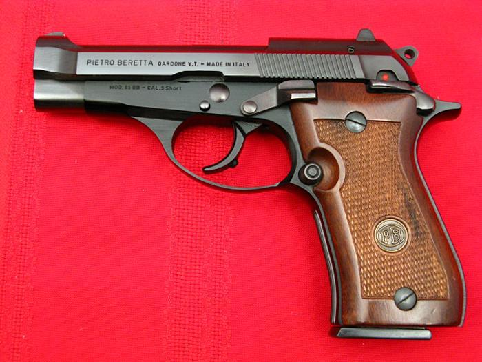 Sfera Gun Club: BERETTA 85 CHEETAH  380 ACP ( 9 SHORT) ΠΙΣΤΟΛΙ