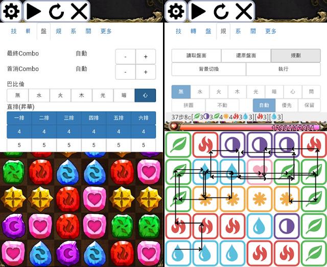 Matapath App
