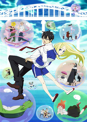 Arakawa Under the Bridge x Bridge [13/13] [HDL] 95MB [Sub Español] [MEGA]
