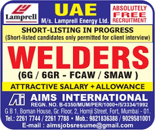 Welders jobs in Lamprell UAE