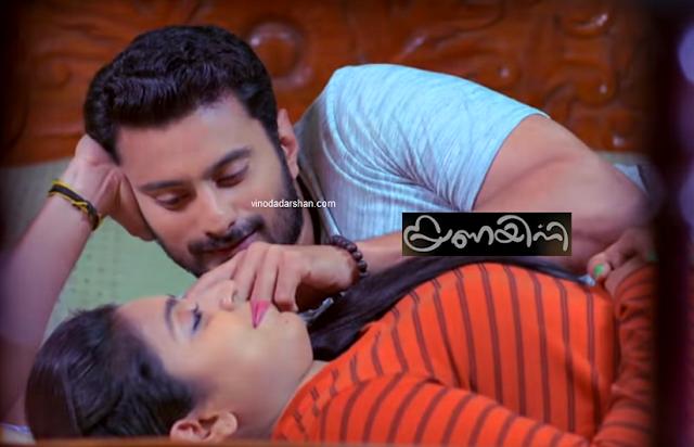 Pranayini serial Mazhavil Manorama -actor