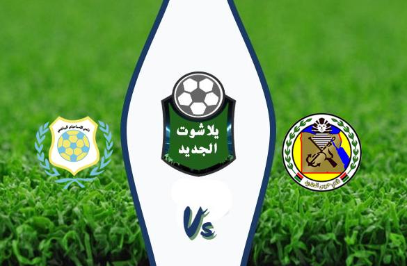 نتيجة مباراة الاسماعيلي وحرس الحدود اليوم الاحد 23 أغسطس 2020 الدوري المصري
