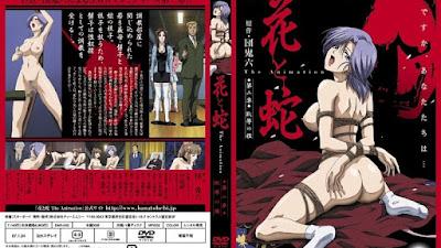Hana to Hebi The Animation [03/03] - Sin Censura - Mega - Mediafire