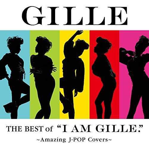 [Single] GILLE – あったかいんだからぁ♪ (feat. 押尾コータロー & クマムシ佐藤) (2015.05.20/MP3/RAR)