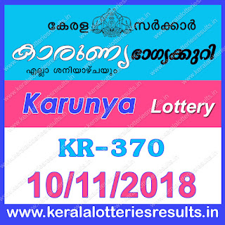 "keralalotteriesresults.in, ""kerala lottery result 10 11 2018 karunya kr 370"", 10th November 2018 result karunya kr.370 today, kerala lottery result 10.11.2018, kerala lottery result 10-11-2018, karunya lottery kr 370 results 10-11-2018, karunya lottery kr 370, live karunya lottery kr-370, karunya lottery, kerala lottery today result karunya, karunya lottery (kr-370) 10/11/2018, kr370, 10.11.2018, kr 370, 10.11.2018, karunya lottery kr370, karunya lottery10.11.2018, kerala lottery 10.11.2018, kerala lottery result 10-11-2018, kerala lottery result 10-11-2018, kerala lottery result karunya, karunya lottery result today, karunya lottery kr370, 10-11-2018-kr-370-karunya-lottery-result-today-kerala-lottery-results, keralagovernment, result, gov.in, picture, image, images, pics, pictures kerala lottery, kl result, yesterday lottery results, lotteries results, keralalotteries, kerala lottery, keralalotteryresult, kerala lottery result, kerala lottery result live, kerala lottery today, kerala lottery result today, kerala lottery results today, today kerala lottery result, karunya lottery results, kerala lottery result today karunya, karunya lottery result, kerala lottery result karunya today, kerala lottery karunya today result, karunya kerala lottery result, today karunya lottery result, karunya lottery today result, karunya lottery results today, today kerala lottery result karunya, kerala lottery results today karunya, karunya lottery today, today lottery result karunya, karunya lottery result today, kerala lottery result live, kerala lottery bumper result, kerala lottery result yesterday, kerala lottery result today, kerala online lottery results, kerala lottery draw, kerala lottery results, kerala state lottery today, kerala lottare, kerala lottery result, lottery today, kerala lottery today draw result"