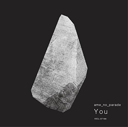 [Single] 雨のパレード – You (2016.07.20/MP3/RAR)