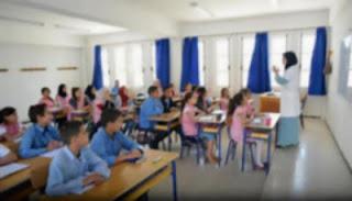 برنامج اللغة العربية للسنة الرابعة متوسط الجيل الثاني 2018-2019 دليل تكييف كتاب اللغة العربية للسنة 4 متوسط