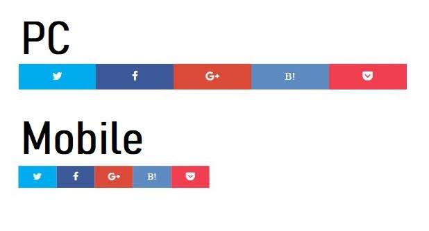 Blogger用カラー隙間なしSNSボタン(PC / Mobile版)
