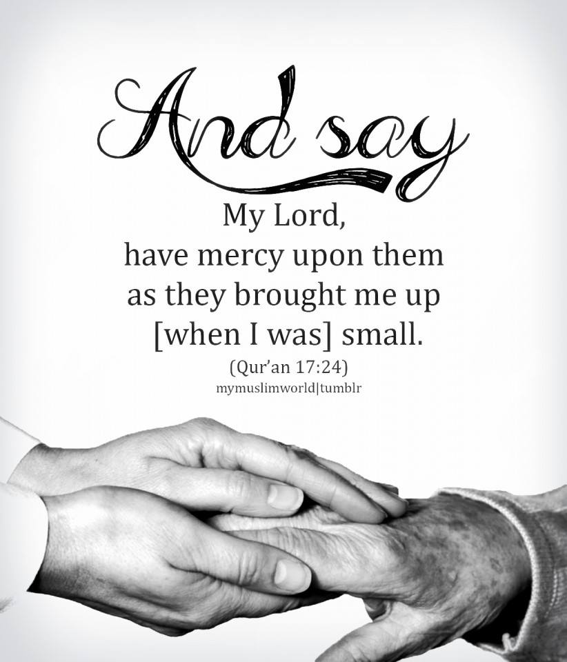 Meaning of Life: Are you making Dua for your Parents ?