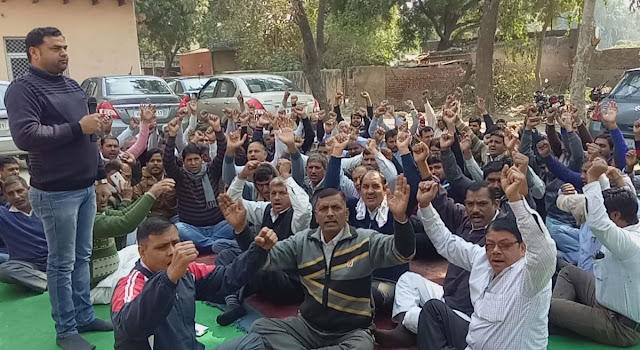 Faridabad's electric staff will be involved in the regional strike of Haryana Staff Federation of February 20; -