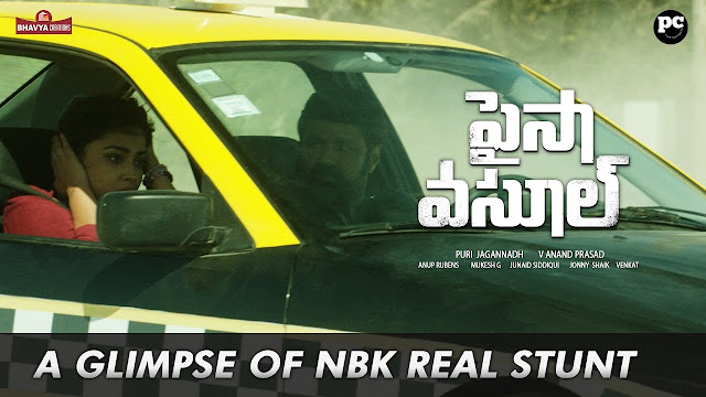 Glimpse Of NBK Stunt In Paisa Vasool Movie