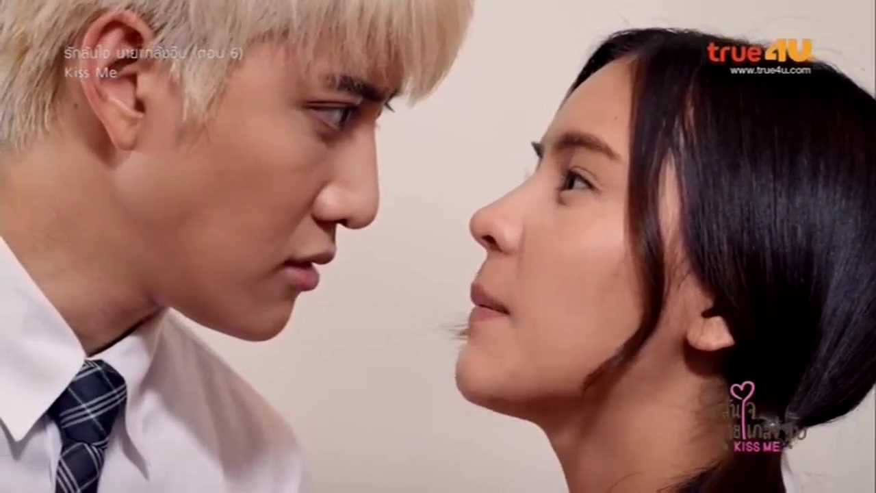 Download Thai Drama Kiss Me :: Dragonsfootball17