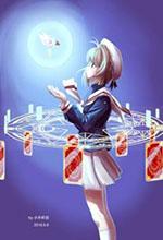 Cardcaptor Sakura: Clear Card-hen OVA