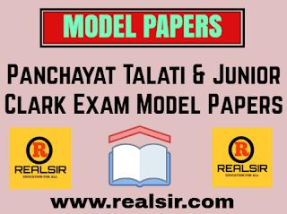 Junior Clark Model Papers
