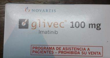 أرخص اماكن بيع جليفيك 400 مجم ,دواعي استعمال دواء جليفيك 100 لمصابي السرطان