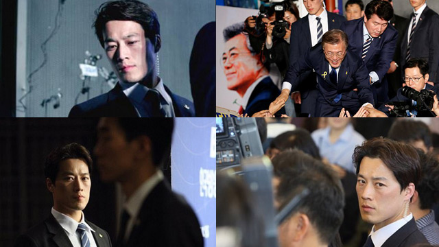 South Korean New President's Body Guard is Trending Online