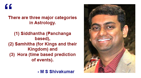 M S Shivakumar speaks on Astrology