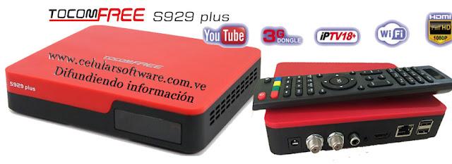 Actualización de TocomFree S929 V024 4 de diciembre 2017