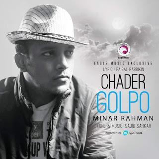 Chader Golpo Chords- Minar