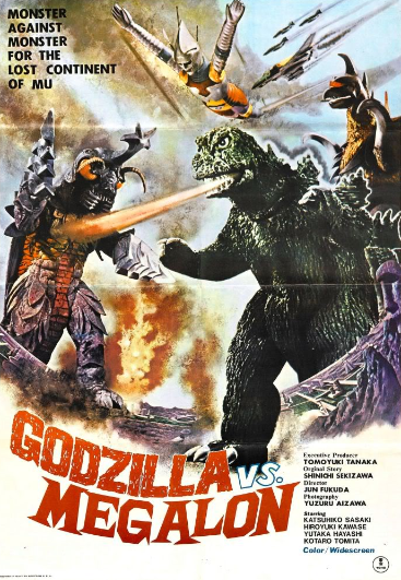 http://lifebetweenframes.blogspot.com/2014/05/godzilla-vs-megalon.html