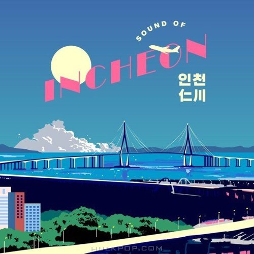 Various Artists – 인천 – Sound of Incheon (Part 1)