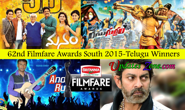 62nd Filmfare Awards South 2015-Telugu Winners | Updateszone in