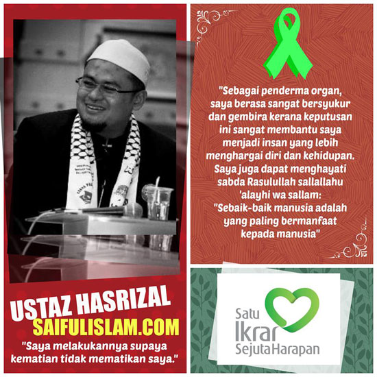 organ muslim What does your religion say about organ donation christian, jewish, islam, catholic, and more.