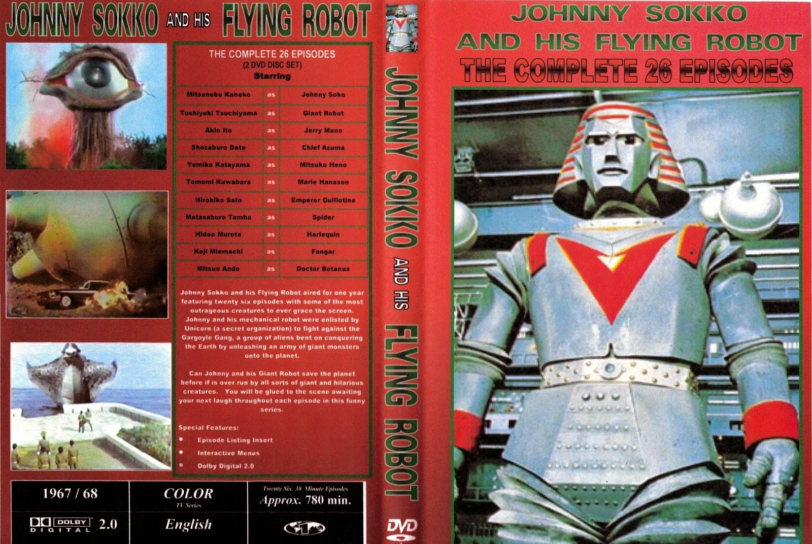 Robô Gigante DVD-R robo 2Bgigante