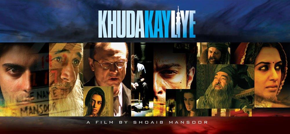 video review movie khuda ke liye No one dared to make a film like khuda ke liye in india: naseeruddin a movie like khuda ke liye but no one has dared to make a film like that movie reviews.