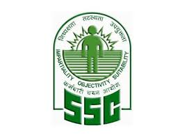 SSC CGL 2017 Tier 1 Result Revised Declared