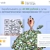 [ЛОХОТРОН] zonamoney.ru — Отзывы. Платформа QR-Money v3.0