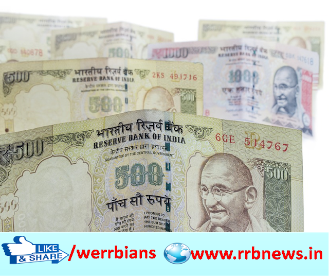 201808notebandi demonetisation notbandi date notebandi in hindi demonetisation rbi aanual report rbi gramin bank news rrb news.html