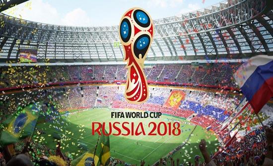 Fifa World Cup Prediction 2018, Who Will Win Fifa World Cup 2018 Predictions