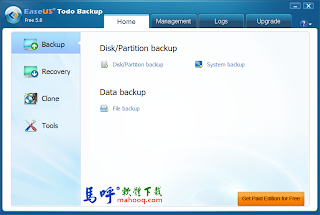 電腦備份還原軟體推薦下載 EaseUS Todo Backup Free