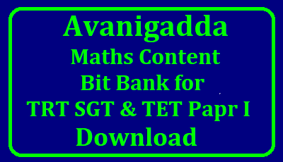Avanigadda Maths Content Bit Bank for TRT SGT and TET Paper I Download Pragathi Avanigadda Mathematics Bit Bank for TSPSC TRT 2017 SGT Content and Andhra Pradesh Teachers Eligibility Test AP TET Paper I Content Bit Bank Download | Avanigadda Study Material for Telangana State Public Service Commission TSPSC Teachers Recruitment Test TRT 2017 SGT Content Bit Bank for Mathematics Download Here | Andhra Pradesh Teachers Eligibility Test AP TET 2017 Notifications is on exa to be held in March 2018 Mathematics Bit Bank for Paper I and Paper II 3rd class to 8th Class Download here avanigadda-maths-content-bit-bank-for-trt-sgt-dsc-ap-tet-download/2018/01/pragathi-avanigadda-maths-content-bit-bank-fortrt-sgt-and-tet-paper-1-download.html