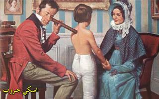 فكرة السماعة الطبية The idea of a stethoscope