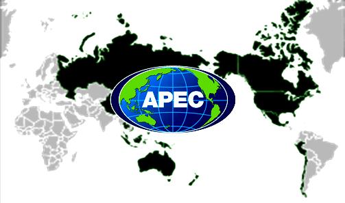 Pengertian APEC serta Tujuan Dan Unsur Kerjasamanya