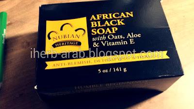 شكل وفوائد الصابونة الافريقية السوداء لتفتيح البشرة