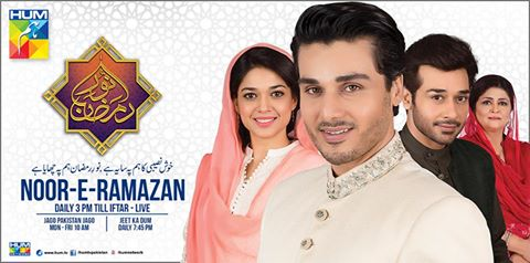 Noor e Ramazan HUM TV Ahsan Khan