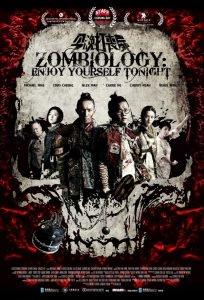 Zombiology: Enjoy Yourself Tonight (2017) ซอมบี้ อย่าให้ผีกัด