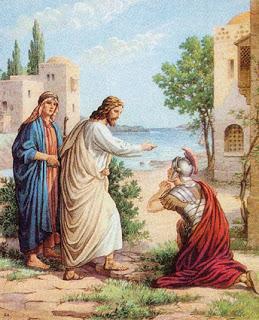 Ο Απόστολος και το Ευαγγέλιο της Κυριακής 2 Ιουλίου 2017 (Κυριακή Δ´ Ματθαίου)