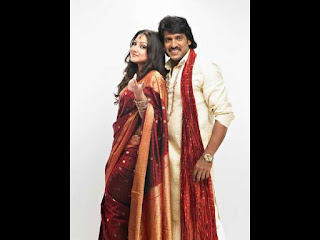 priyanka and upendra