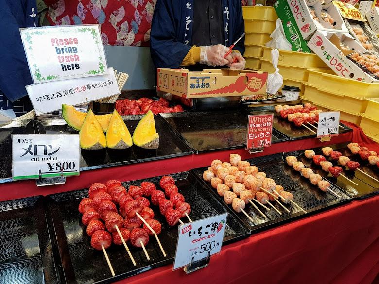 場外魚市場賣的高價水果