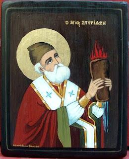 Άγιος Σπυρίδων ο Θαυματουργός, επίσκοπος Τριμυθούντος Κύπρου, ο Προστάτης των Φτωχών, ο Πατέρας των Ορφανών, Δάσκαλος των Αμαρτωλών