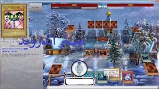 تحميل لعبة يوغي يو yu-gi-oh للكمبيوتر و للاندرويد و للايفون والايباد كاملة برابط مباشر