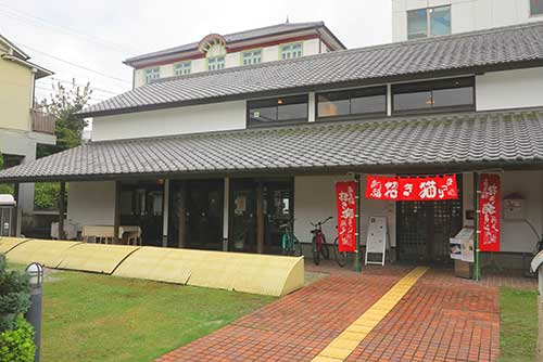 Seto Ceramics & Glass Art Center, Aichi Prefecture.