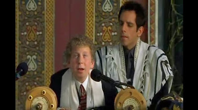 Ben Stiller Bar Mitzvah